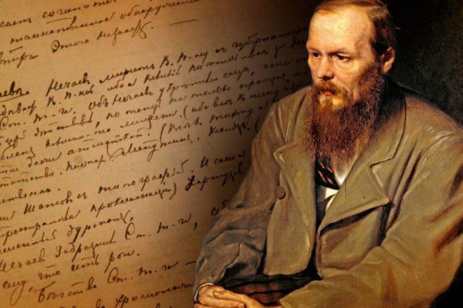 Зигмунд Фрейд. Достоевский и отцеубийство